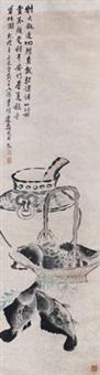 桂鱼图 by bian shoumin