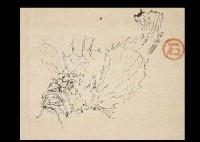 stingfish by aimitsu