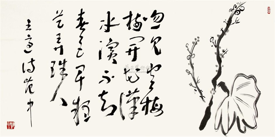calligraphy by fan zhong
