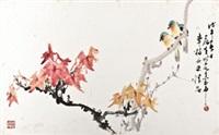 枫叶双鸟图 镜框 设色纸本 by huang leisheng