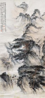 山水人物 by chen weixin