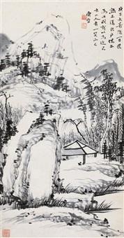 山水 by zhu yongzhai