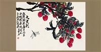 大吉利<br>lychee and dragonfly by qi bingsheng