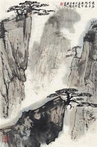 黄山云松图 (pine tree of mount huang) by ya ming