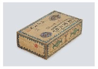 nanman box by sumio kawakami