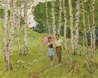 the courting couple by anatoli ilych vasil'ev