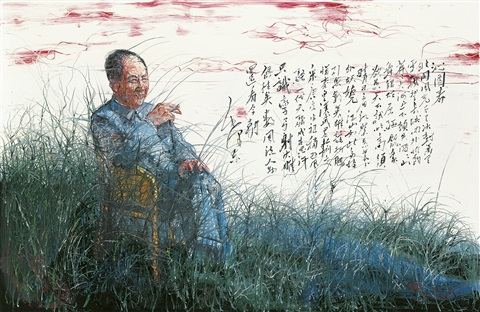 毛澤東 沁園春‧雪 no 2 maos song poem of snow no 2 by zeng fanzhi