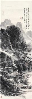 山静清幽 立轴 设色纸本 by huang binhong