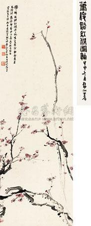 红梅图 by xiao junxian