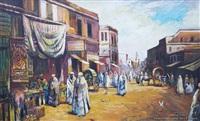the kasbah by blythe fletcher