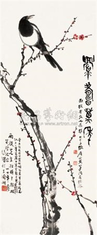 喜上眉梢 be radiant with joy by xu beihong