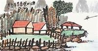 溪山深秀(二) by jiang guohua