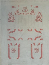 design for a mural carving in plaster by edward mcewan baird