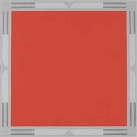 rood vlak met messen by jannes roeland