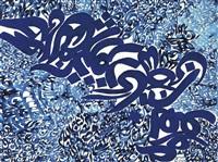 variation tendre-tourmaline by charles hossein zenderoudi