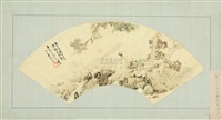 听泉图 by luo anxian