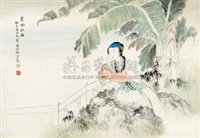 蕉荫秋思图 (figure and banana trees in autumn) by lin xueyan