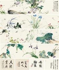 花卉草虫卷 手卷 设色纸本 by jiang hanting