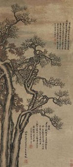 花树图 by qian zai