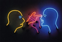 double poke in the eye ii by bruce nauman