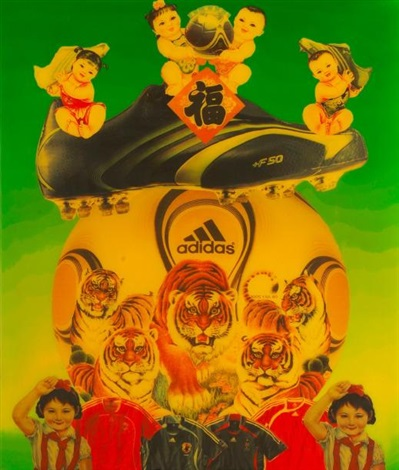 adidas by luo brothers