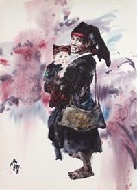 瑶族母女 by jiang yue