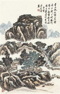 山水 by xu nanhu