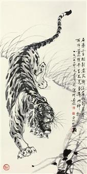 王者之风 (tiger) by hu shuang'an and ya ming