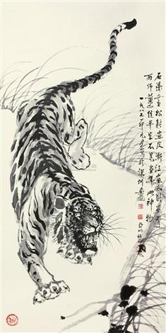 王者之风 (tiger) by hu shuang'an and ya ming