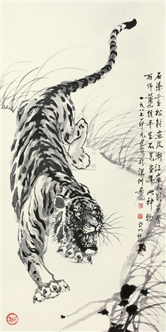王者之风 tiger by hu shuangan and ya ming