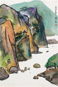 stone gate by guan liang