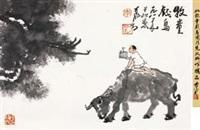 牧童戏鸟 镜片 设色纸本 by li keran