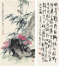 花鸟·书法 (flower and bird·calligraphy) (2 works) by various chinese artists