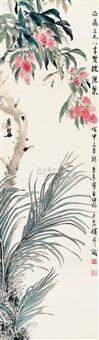 litchi by zheng manqing