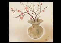 spring by yamaguchi reiki