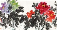 春艳 by liu jihong