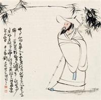 高士行吟 立轴 设色纸本 by liu danzhai