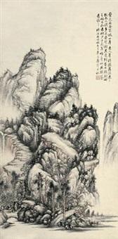 山水 by luo xian