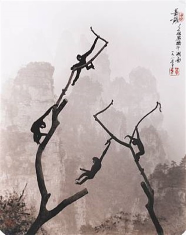 at play tianzi mountains by don hong oai