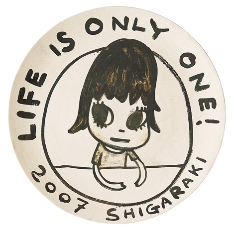 life is only one by yoshitomo nara