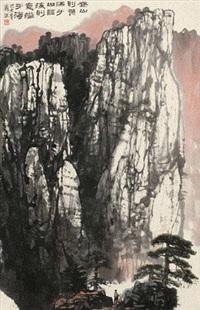 登山图 by xu yisheng
