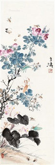 春光图 镜片 by wang xuetao