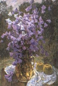 les clochettes by evgueni lavrentyev