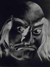 masque chinois en négatif, paris by andré steiner