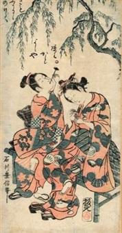 deux jeunes femmes assises sous un saule faisant des bulles de savon (hosoban tate-e) by ishikawa (nishimura shigenobu) toyonobu