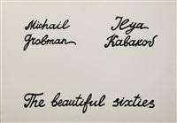 the beautiful sixties (portfolio of 6) by ilya kabakov and michail grobman