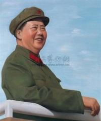 memory of a great person no.1 by xie hongjun