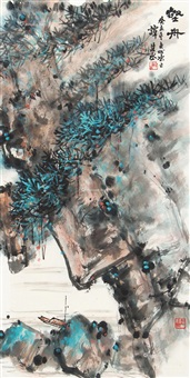 山水 镜片 by tan jiancheng
