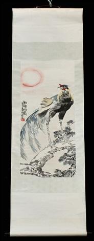 phoenix by wang qingfang