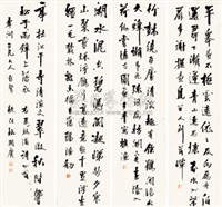 行书 (四张) (4 works) by lin guogeng
